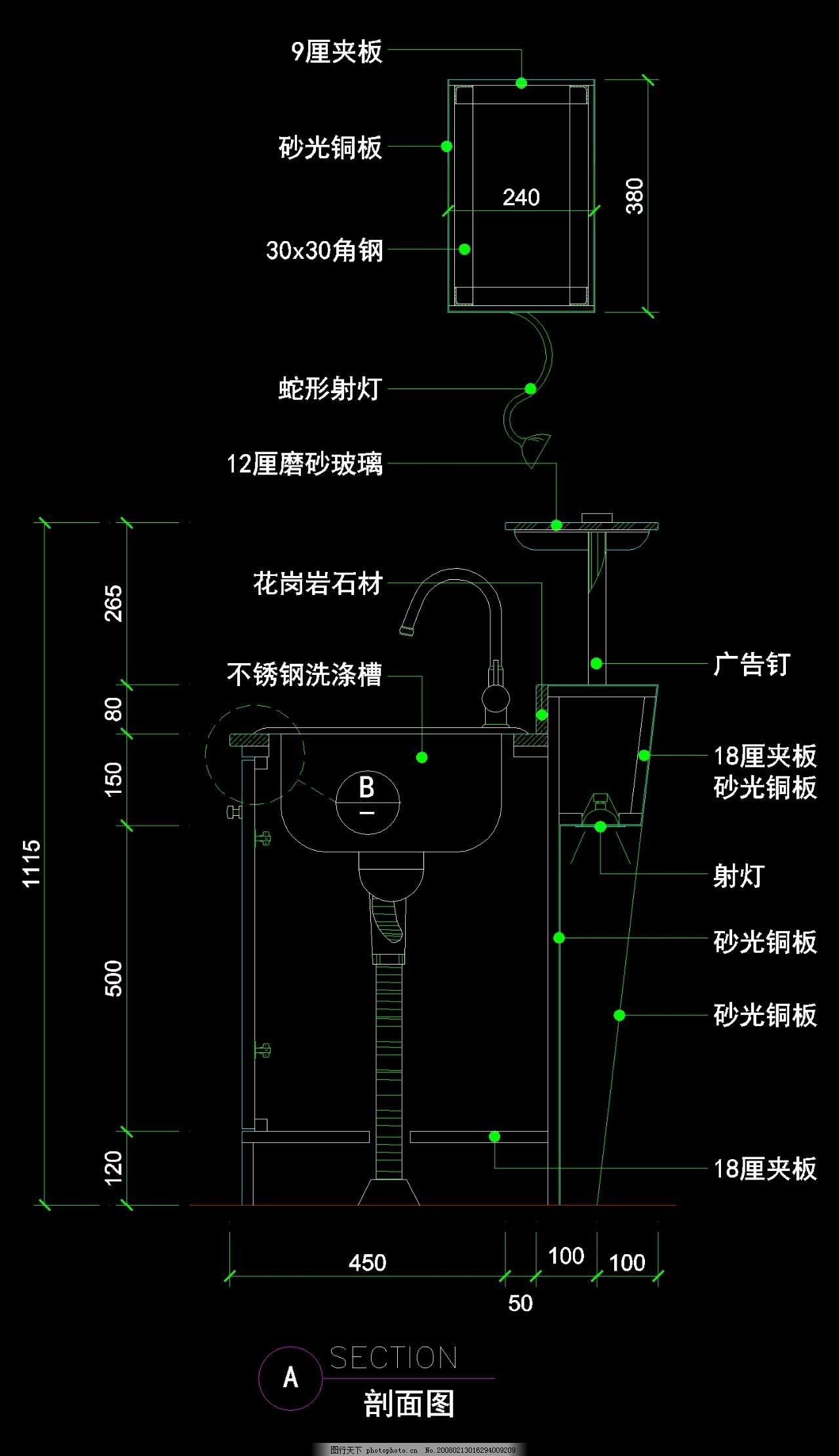 吧台详图0061 娱乐类