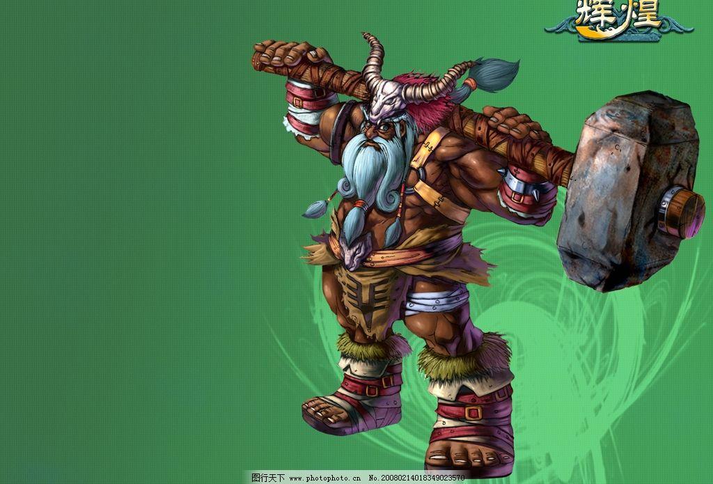 机器人 动漫动画 动漫人物 设计图库 144 jpg