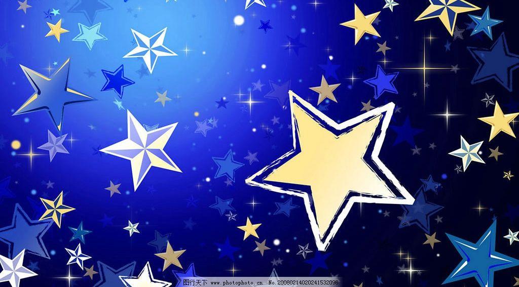 星星 清爽 梦幻 满天星 底纹边框 背景底纹 设计图库 300 jpg