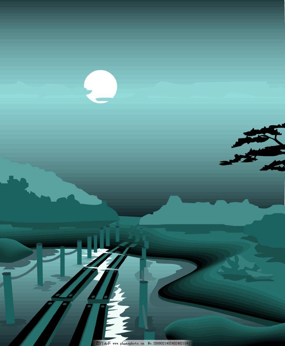 月夜 美好的夜晚 自然景观 自然风景 矢量图库   ai