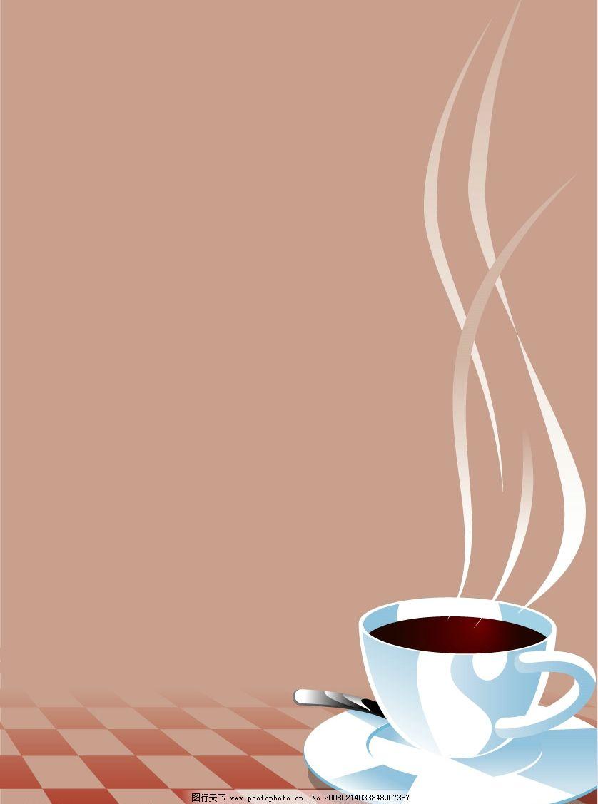 食物背景 咖啡背景 底纹边框 花纹花边 矢量图库   eps