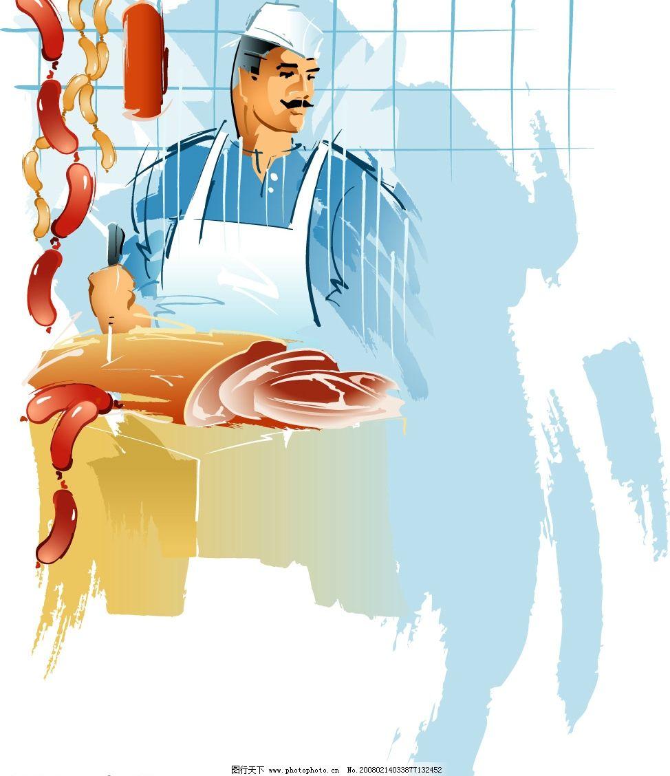 食物背景 食物背景矢量图 底纹边框 花纹花边 矢量图库   eps