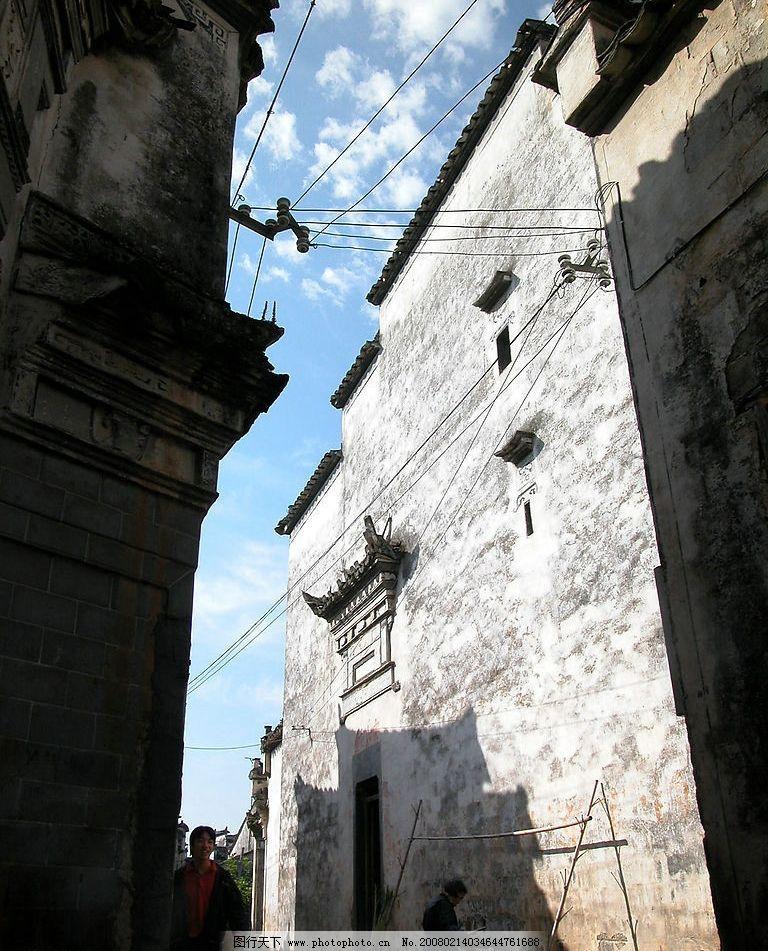 皖南风光 老房子 古代建筑 明清建筑 自然景观 风景名胜 摄影图库 300
