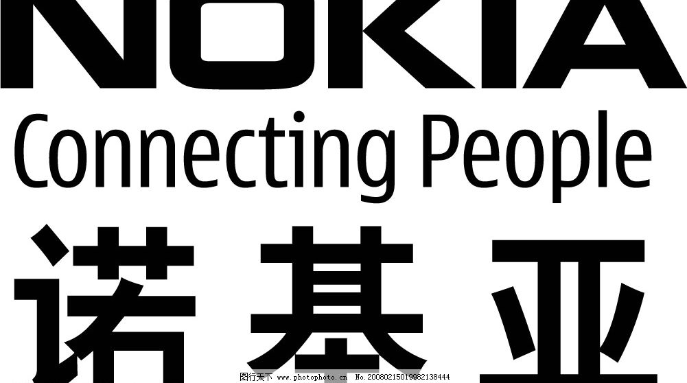 诺基亚标志 ai格式 标识标志图标 企业logo标志 nokia标志 矢量图库