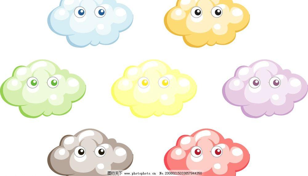 云朵上的娃娃合唱谱子