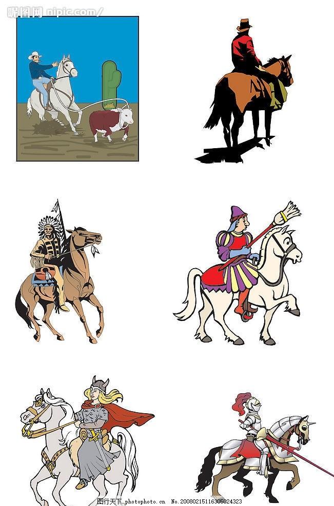 骑士系列图片