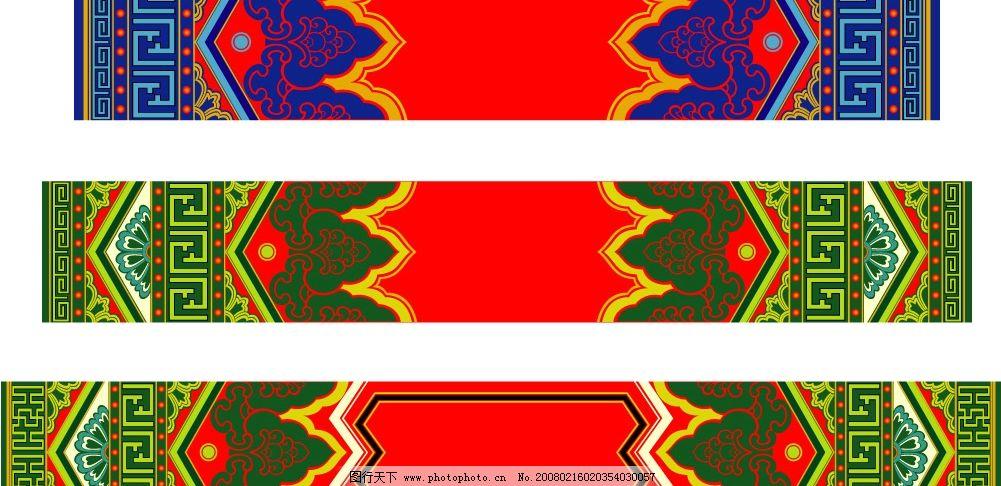 蒙古纹案 底纹边框 花纹花边