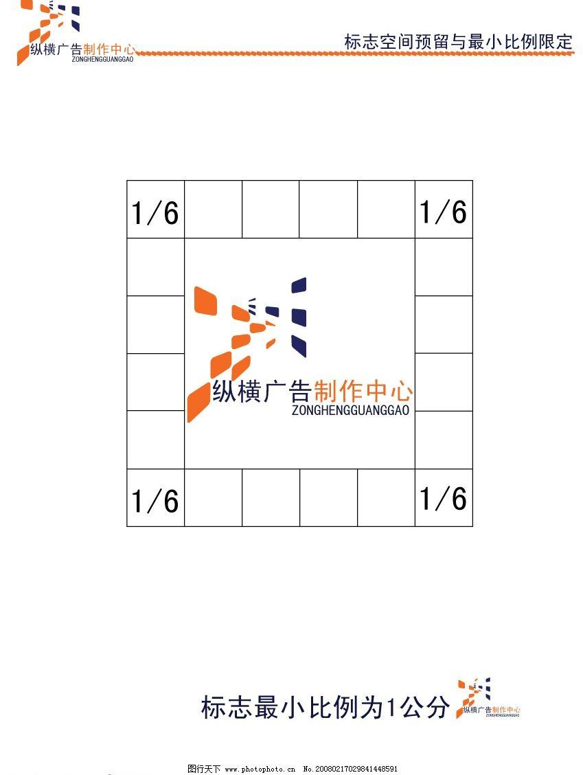 电路 电路图 电子 原理图 849_1128 竖版 竖屏