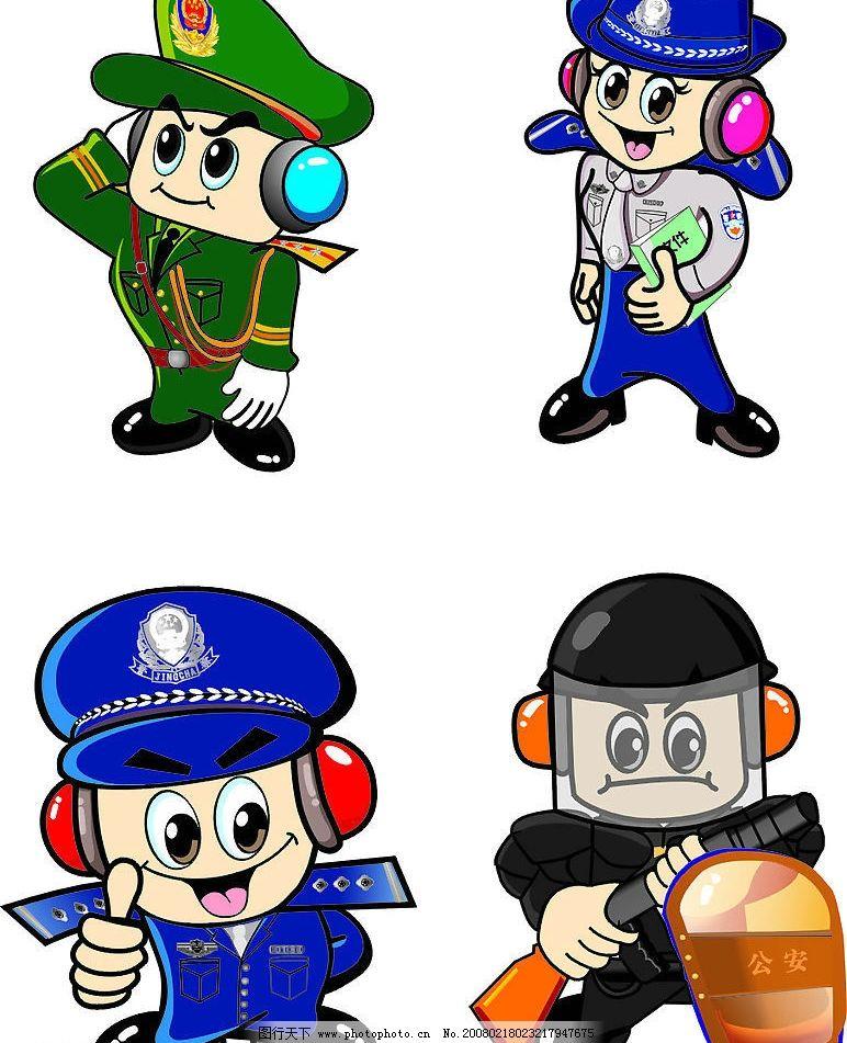 矢量警察 各种卡通警察 男女警察 矢量人物 职业人物 矢量图库   cdr