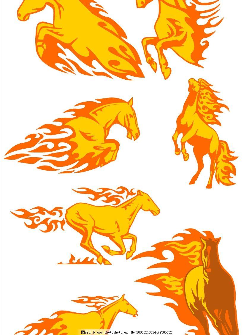 火焰百兽图-奔马 生物世界 野生动物 矢量图库   cdr