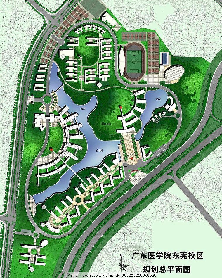 总平面规划图 规划 环境设计 建筑设计 规划图 设计图库 72 jpg
