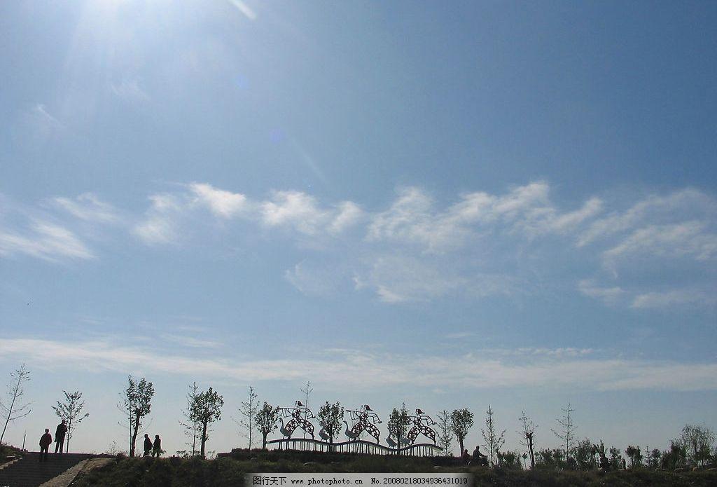 阳光下的蓝天白云 蓝天 白云 太阳 公园 自然景观 其他 蓝天白云 摄影