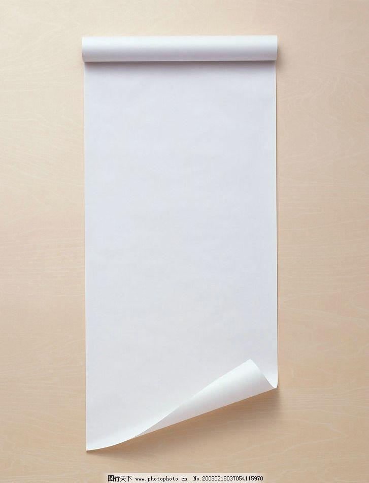 竖向画卷白纸背景 卷纸 白纸 背景 画卷 底纹边框 其他素材 精美纸张