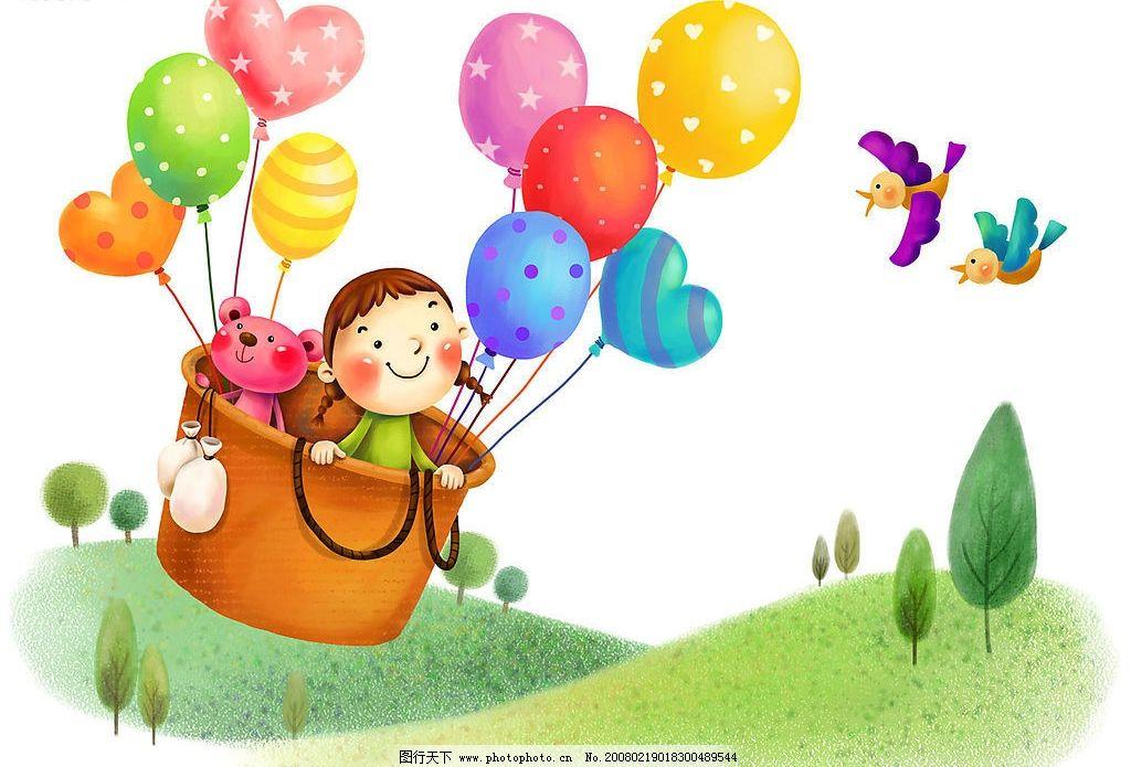 卡通 梦幻 童年 树 绿地 气球 小鸟 飞行 动漫动画 动漫人物 设计图库