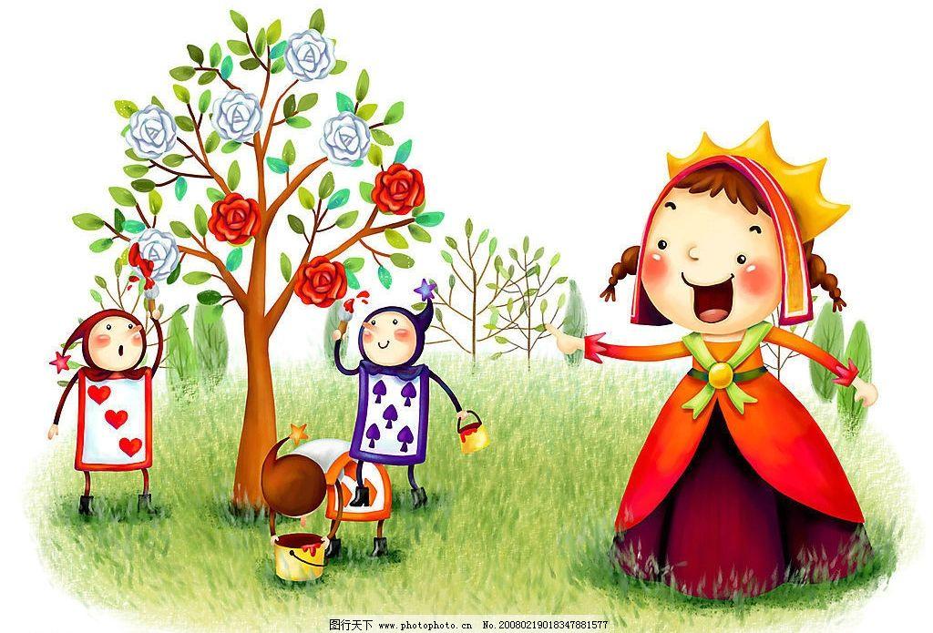 卡通梦幻童年 卡通 梦幻 童年 绿地 花树 刷漆 动漫动画 动漫人物
