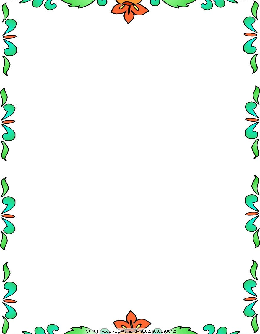 ppt 背景 背景图片 边框 模板 设计 相框 880_1127 竖版 竖屏