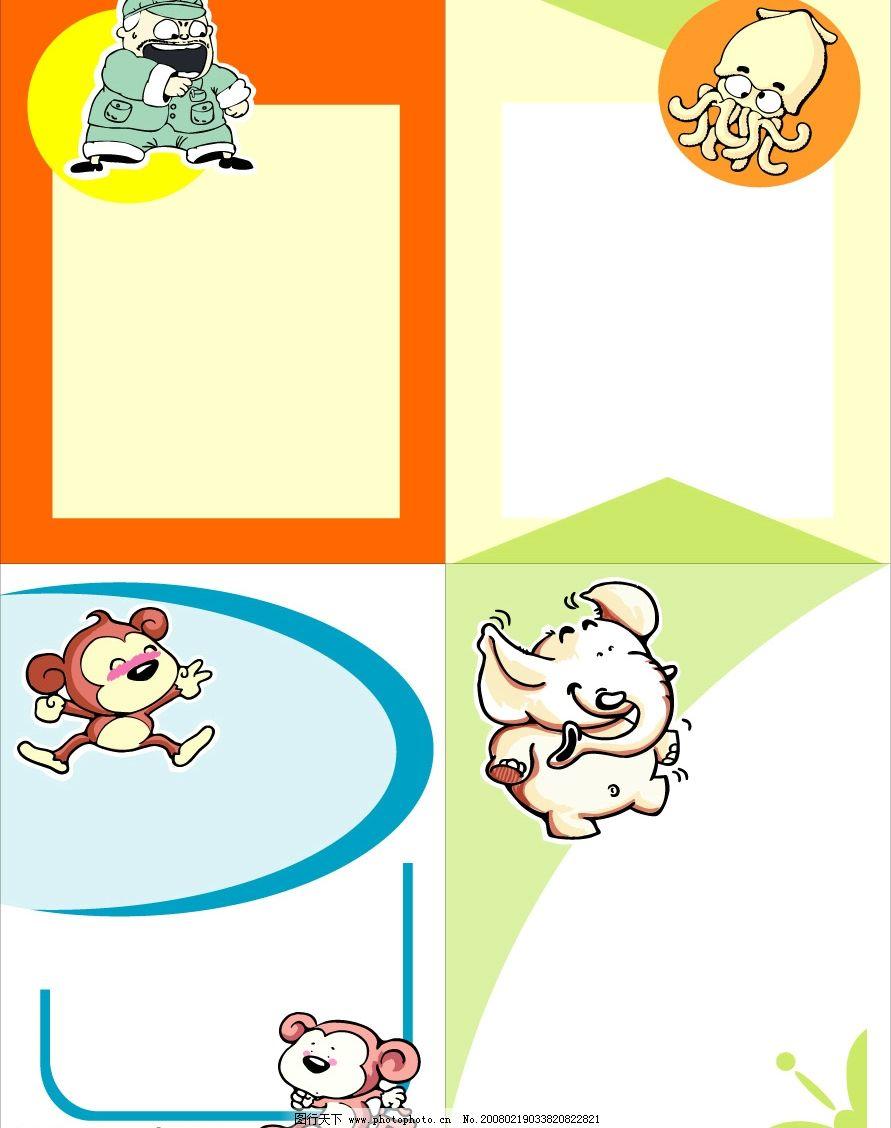 pop海报电子模板图片