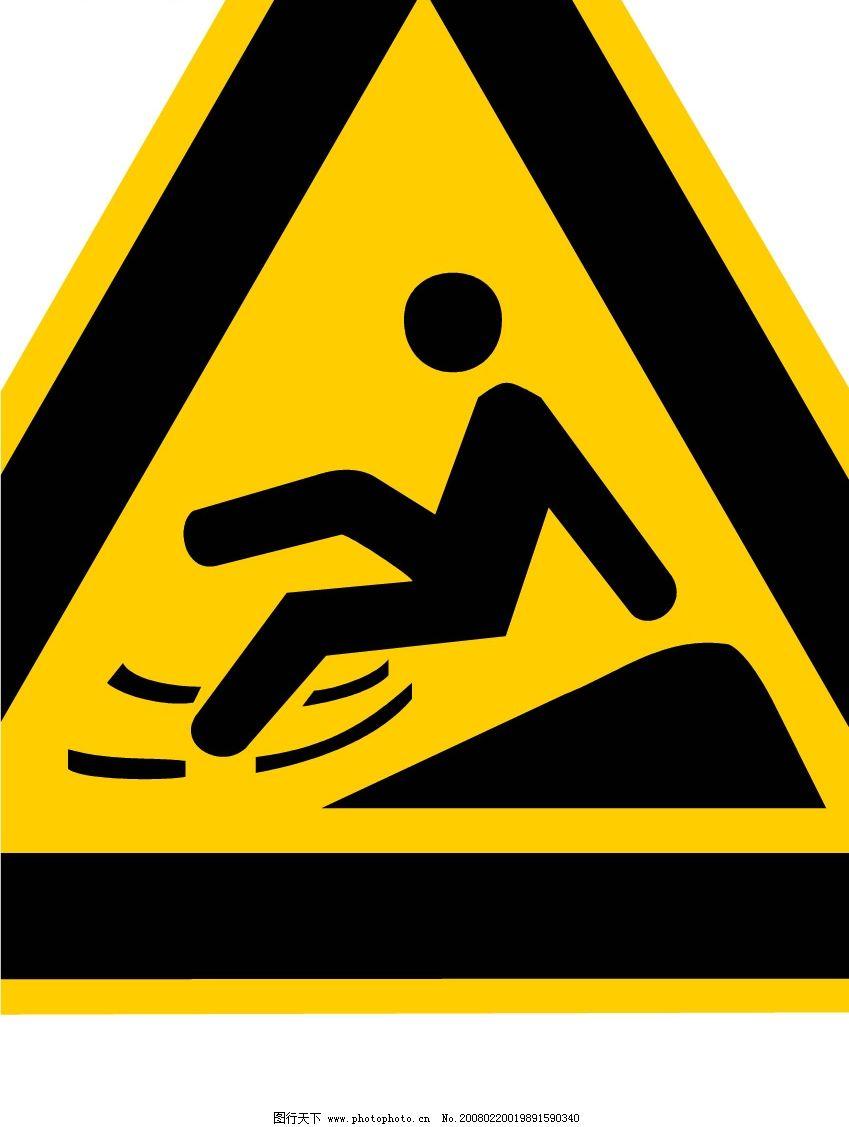 当心滑倒 安全标识——当心滑倒 标识标志图标 公共标识标志 矢量图库图片