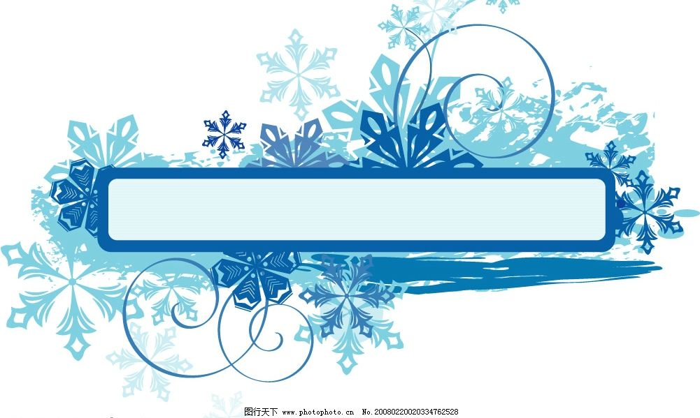 雪花边框5 花纹 底纹边框 花纹花边 50款雪花边框 矢量图库   eps