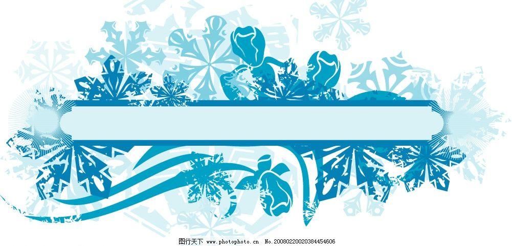 雪花边框4 花纹 底纹边框 花纹花边 50款雪花边框 矢量图库   eps