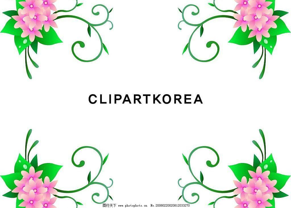 韩国华丽藤蔓打包3 韩国华丽藤蔓 底纹边框 其他 矢量素材 矢量图库