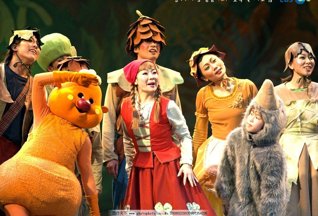 韩国儿童舞台剧图片