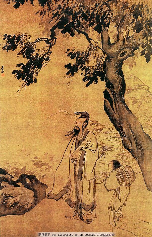 人物图 老者 书童 古树 中国古画 国画