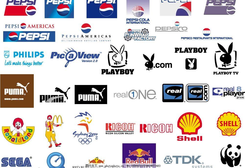 设计图库 标志图标 企业logo标志  著名品牌矢量图 标识标志图标 企业