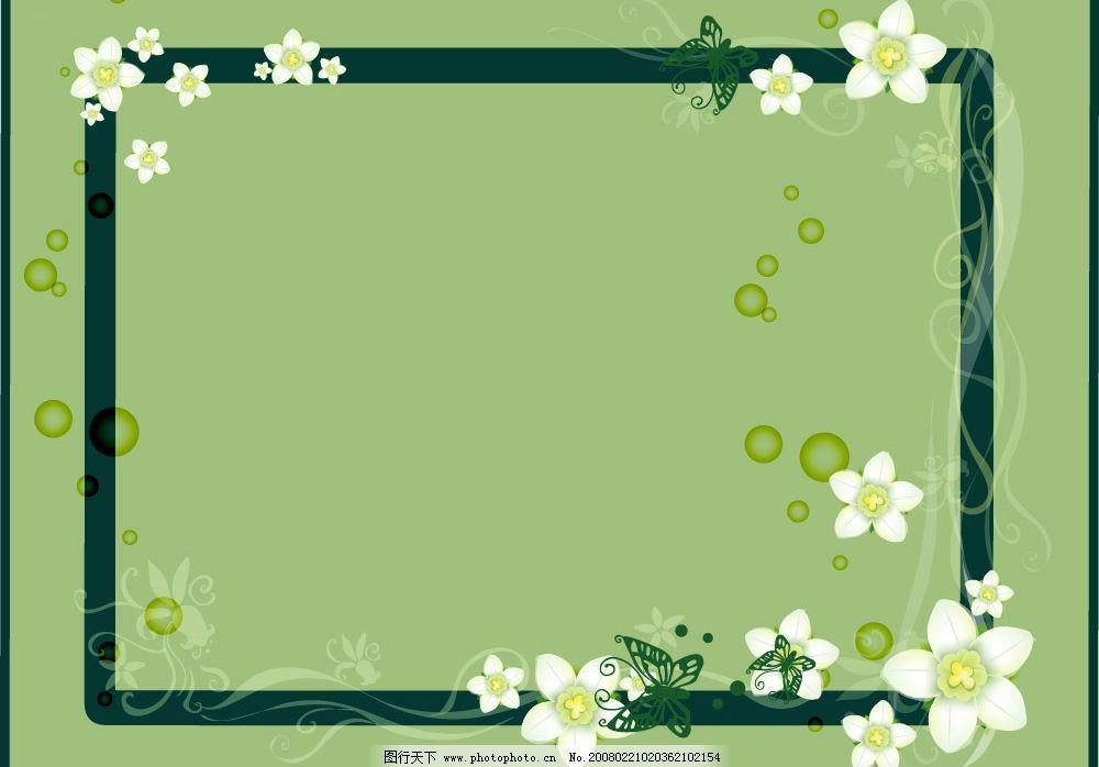 ppt 背景 背景图片 边框 模板 设计 相框 1000_698