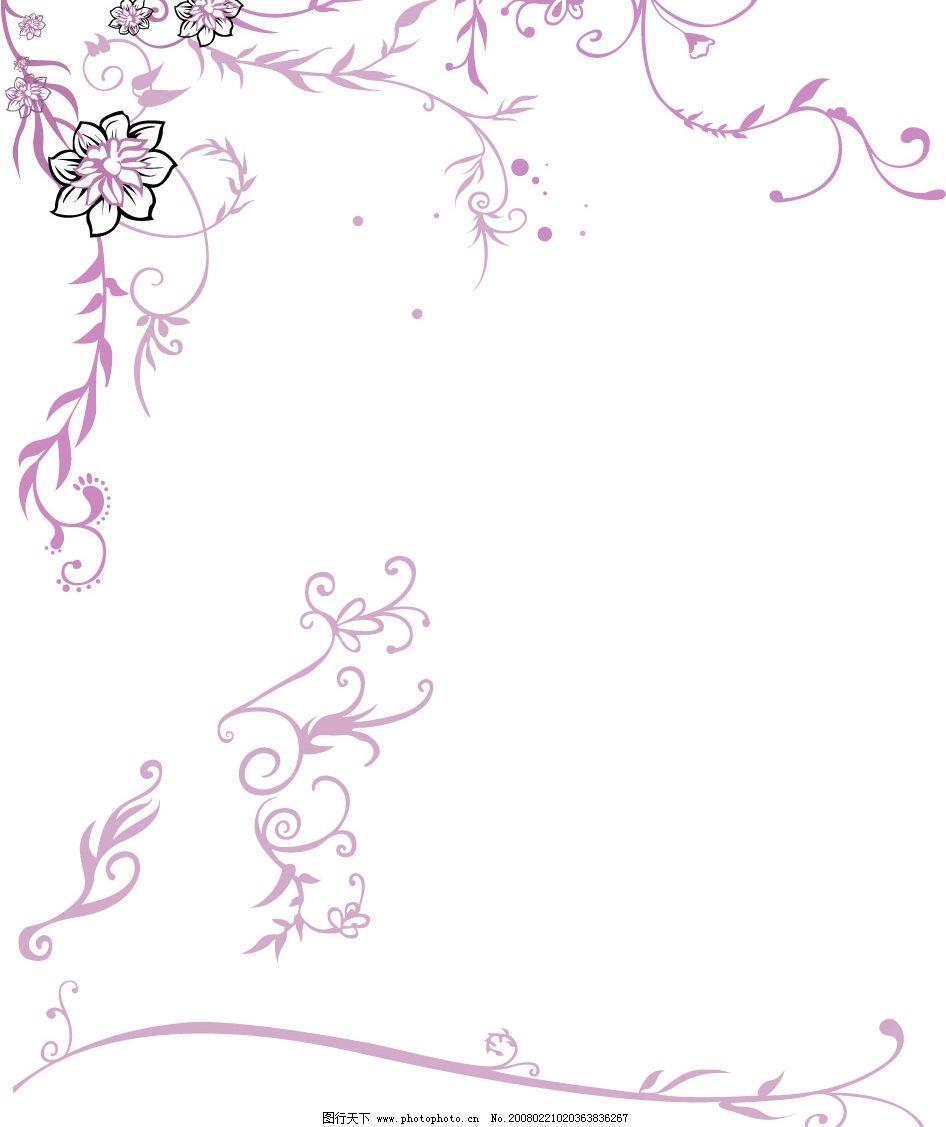 花纹 公用 底纹边框 花纹花边 花纹图案 矢量图库