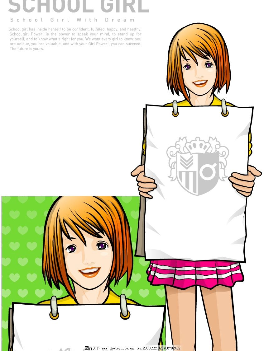 插画 矢量人物 妇女女性 韩国矢量素材100个校园女生插画 矢量图库
