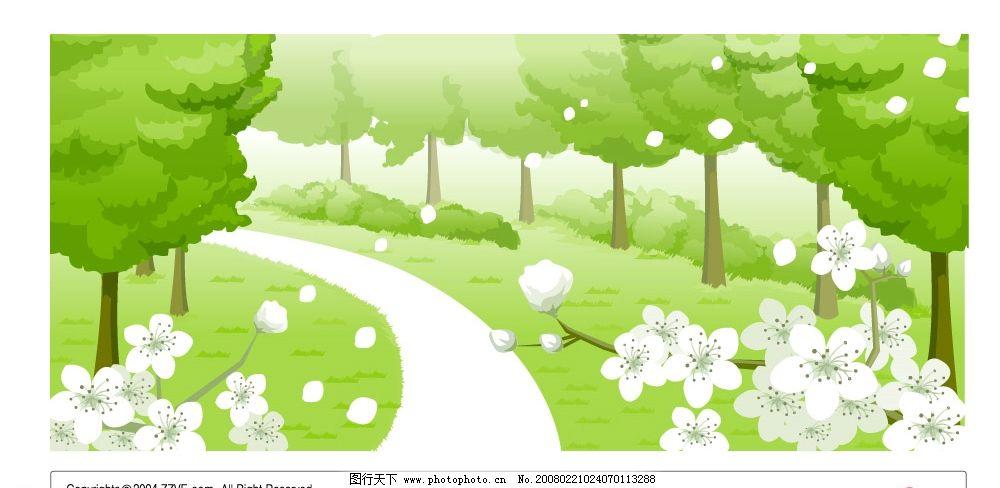树林小路 自然风景 自然景观 矢量图库   ai