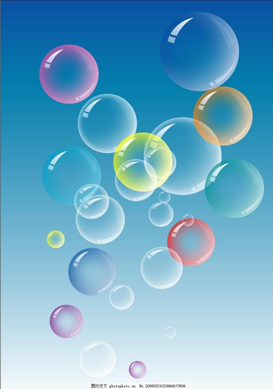 透明气泡 泡泡 彩色 矢量 其他矢量 矢量素材 矢量图库