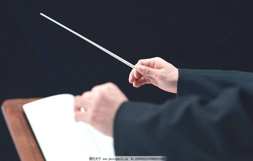 中国功夫歌简谱歌谱-乐会 指挥家 乐谱 乐谱架 文化艺术 舞蹈音乐 乐器演奏-星空艺术幼儿