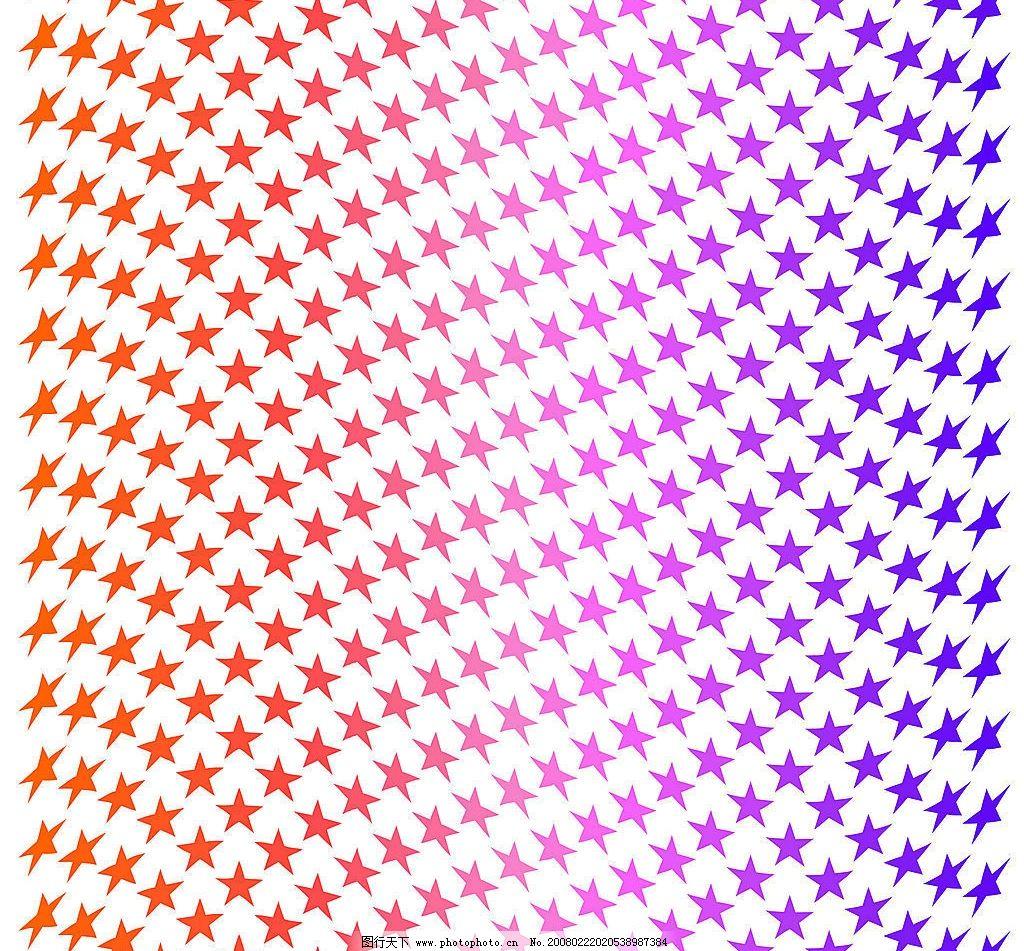 五角星底纹 五角星 红紫色渐变 排列波浪形 底纹边框 条纹线条 底纹