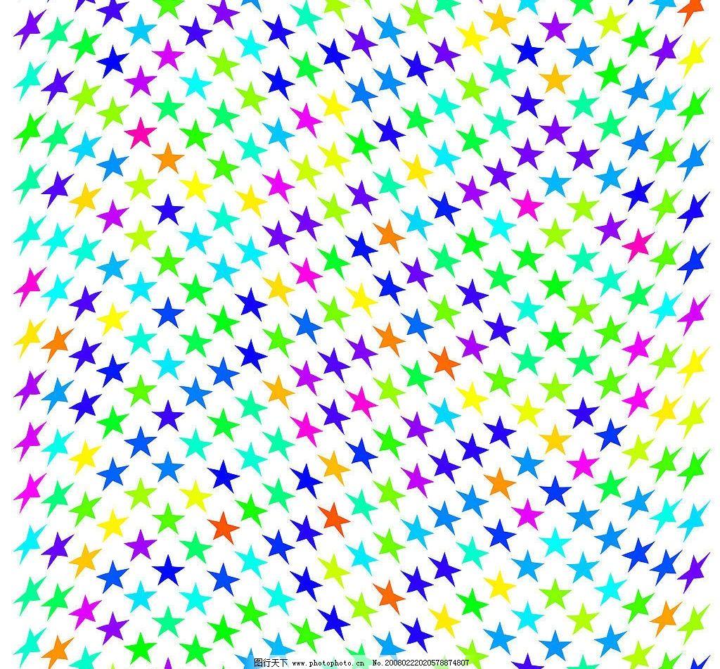 排列弧形状的五角星 五角星 弧形状 不同颜色 底纹边框 条纹线条 底纹