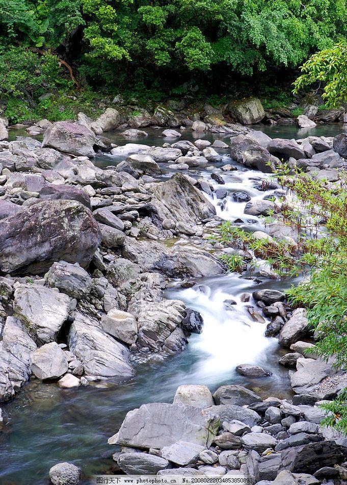 大自然 山间小溪水 自然景观 自然风景 大自然环保 摄影图库 350 jpg