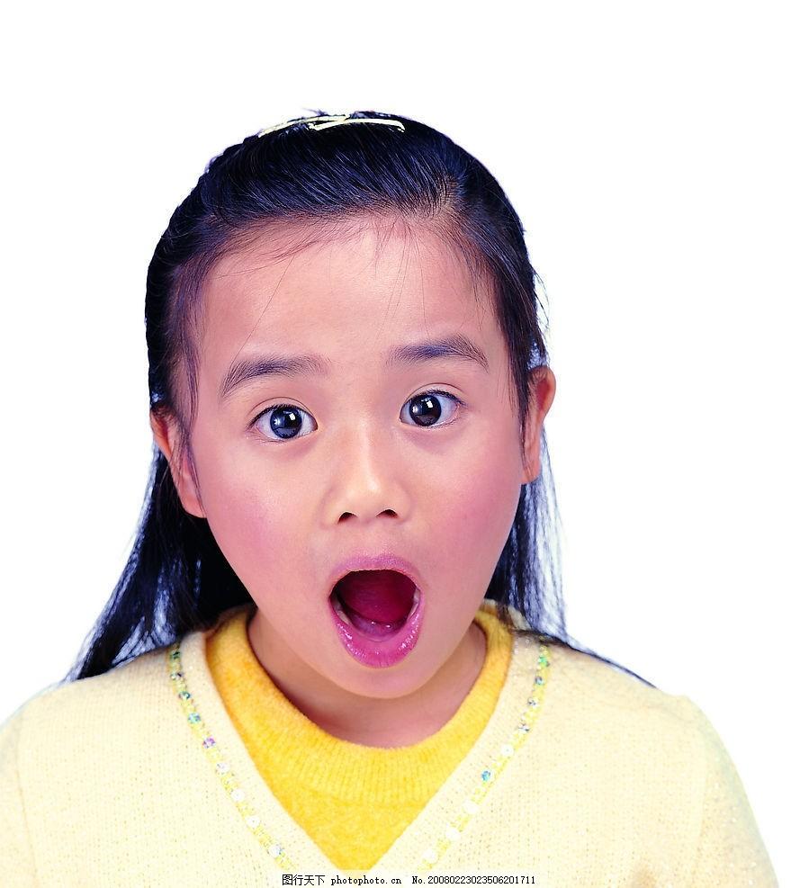 儿童表情 摄影 可爱 天真 活泼 高分辩率 清晰 摄影图库