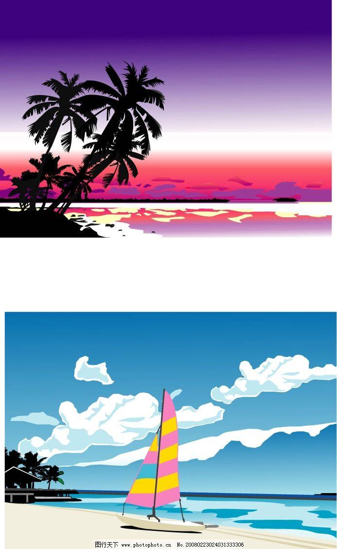 椰子树 帆船