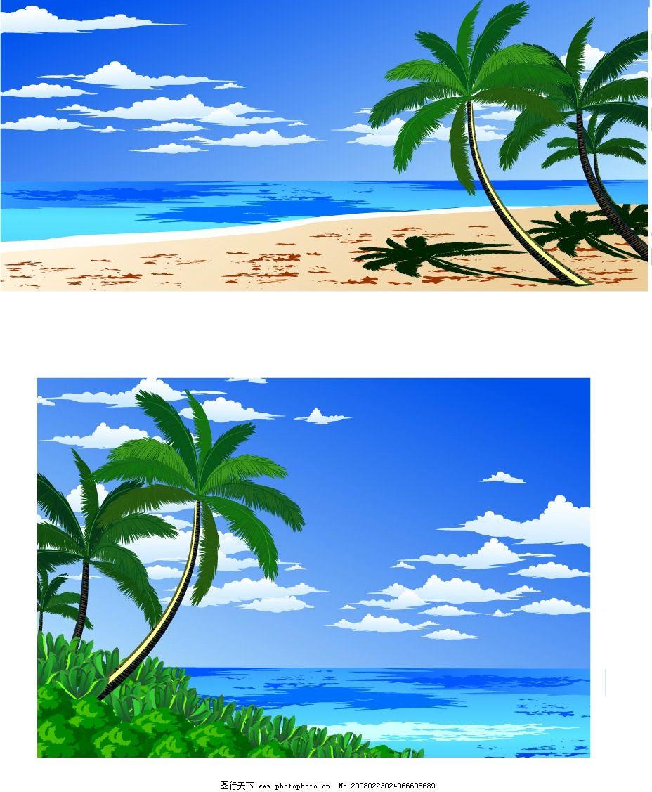 椰子树 蓝天白云 草丛