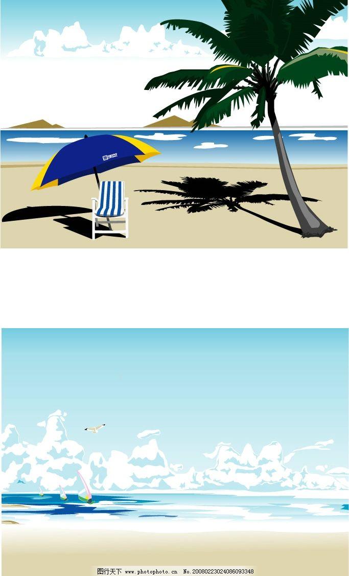海边 沙滩 椰子树 太阳伞 海鸥 椅子 小岛 冲浪人 自然景观 自然风景