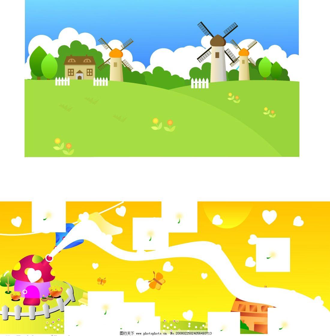 欧美乡村 风车 房屋 蝴蝶 树木 花草 蒲公英 自然风景 矢量风景系列