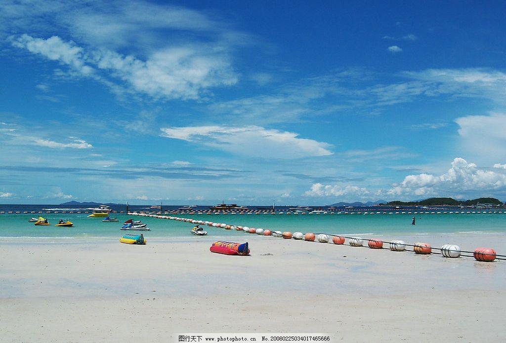 芭提雅金沙滩 泰国 芭提雅 金沙滩 碧海 蓝天 金沙 旅游摄影 国外旅游