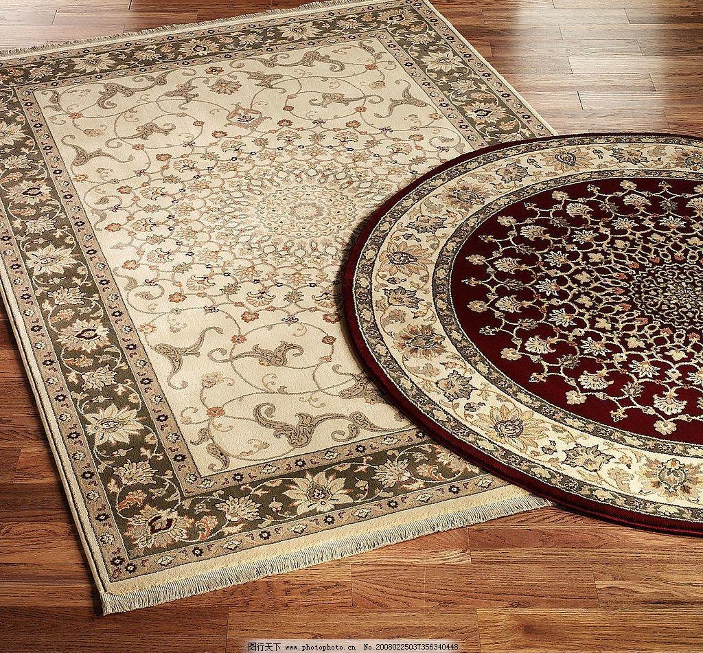 欧式地毯图片