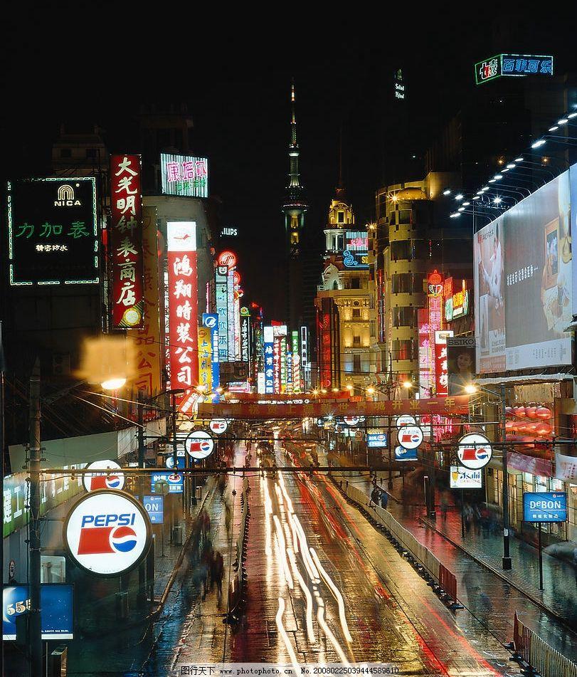 北京风景,都市夜景图片