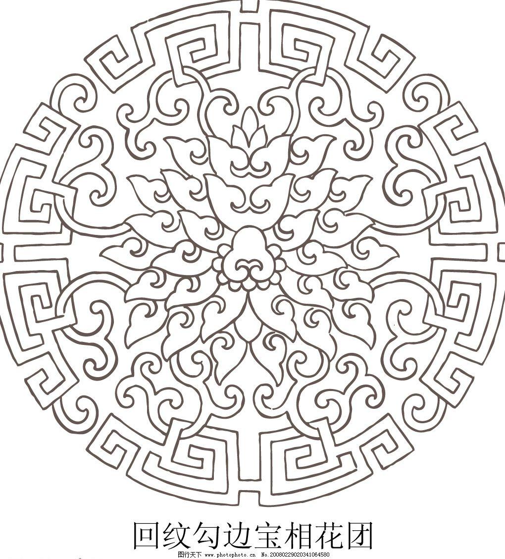 花纹花边 花团 古典 喜庆 传统服饰图案 底纹边框 中国古代纹理花纹-古