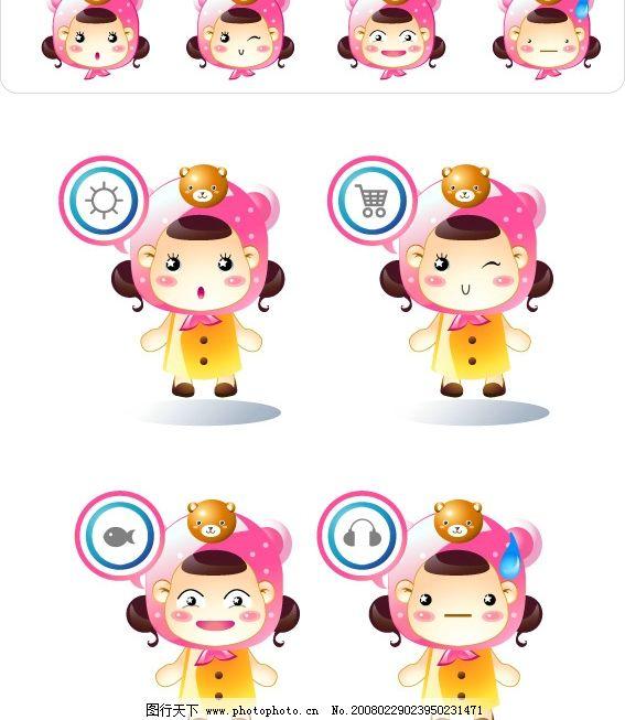 可爱儿童表情 各式儿童表情 惊讶 调皮 憨笑 汗颜 帽子 帽饰