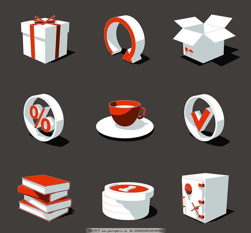 3d立体风格图标 3d 立体风格图标 图标 矢量图 广告设计 其他设计