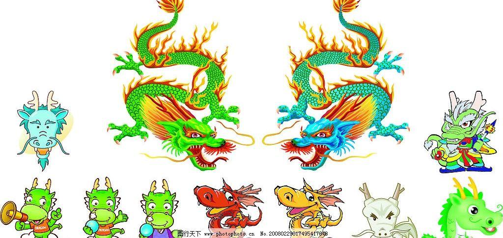 动漫 卡通 漫画 设计 矢量 矢量图 素材 头像 1024_485
