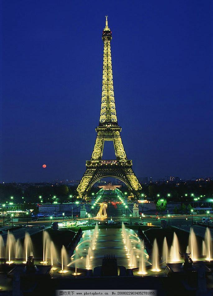 巴黎铁塔夜景图片